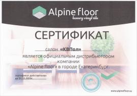 Сертификат партнера Alpine Floor