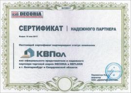 Сертификат партнера Decoria и Refloor