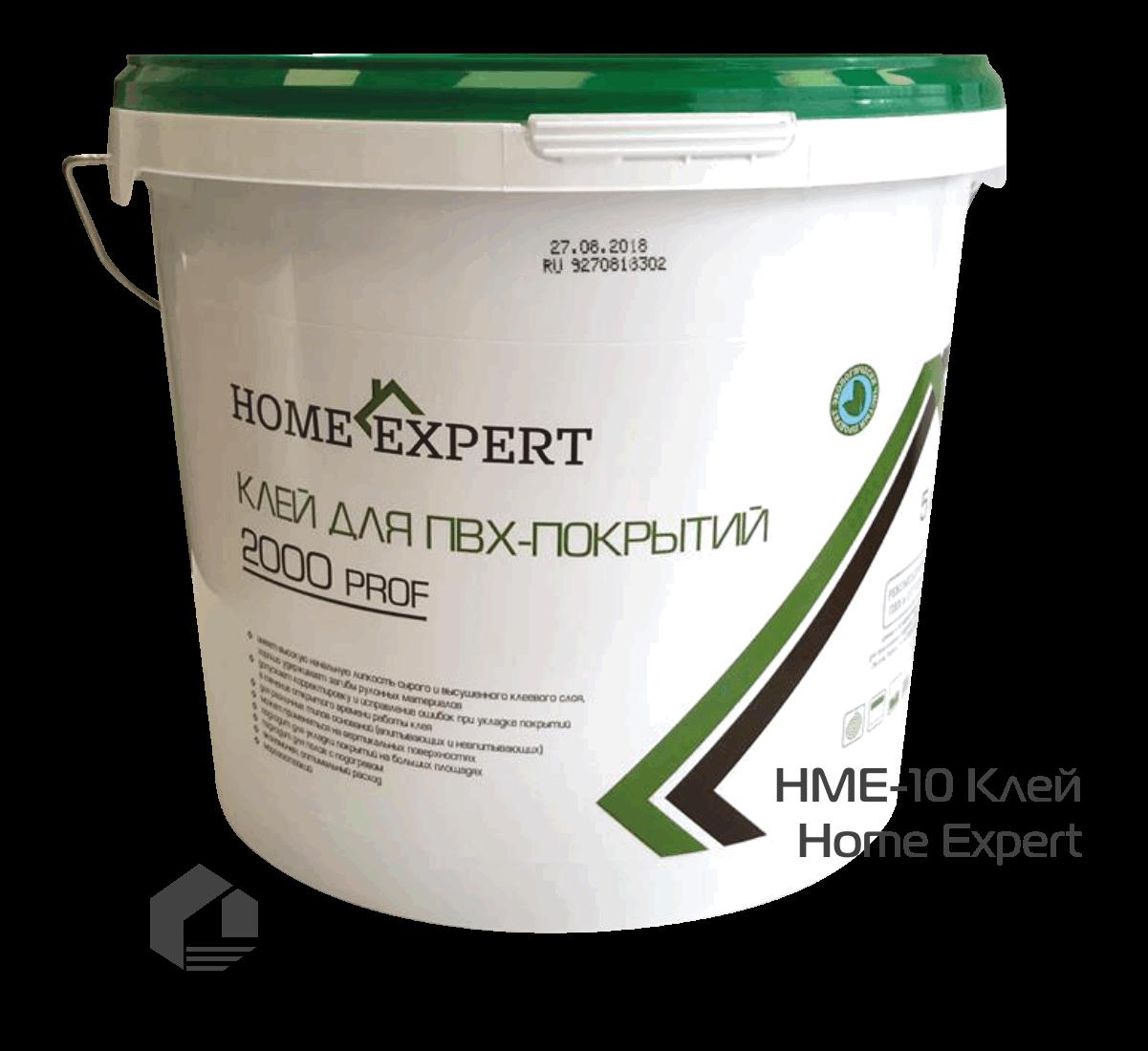 Клей для ПВХ плитки Forbo Home Expert 2000 PROF 10кг