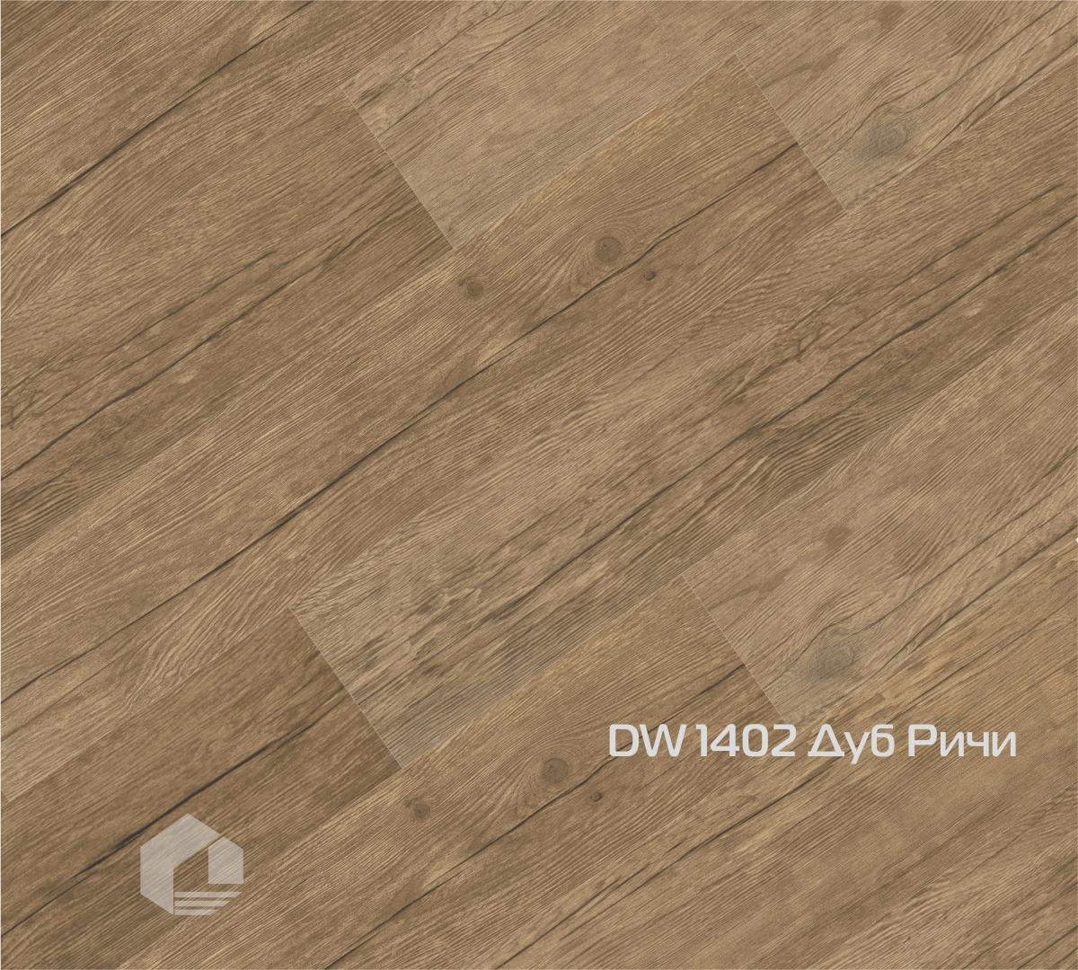 """Кварцвиниловая плитка Decoria Mild Tile DW1402 2Т """"Дуб Ричи"""" (184*950*2 мм.)"""
