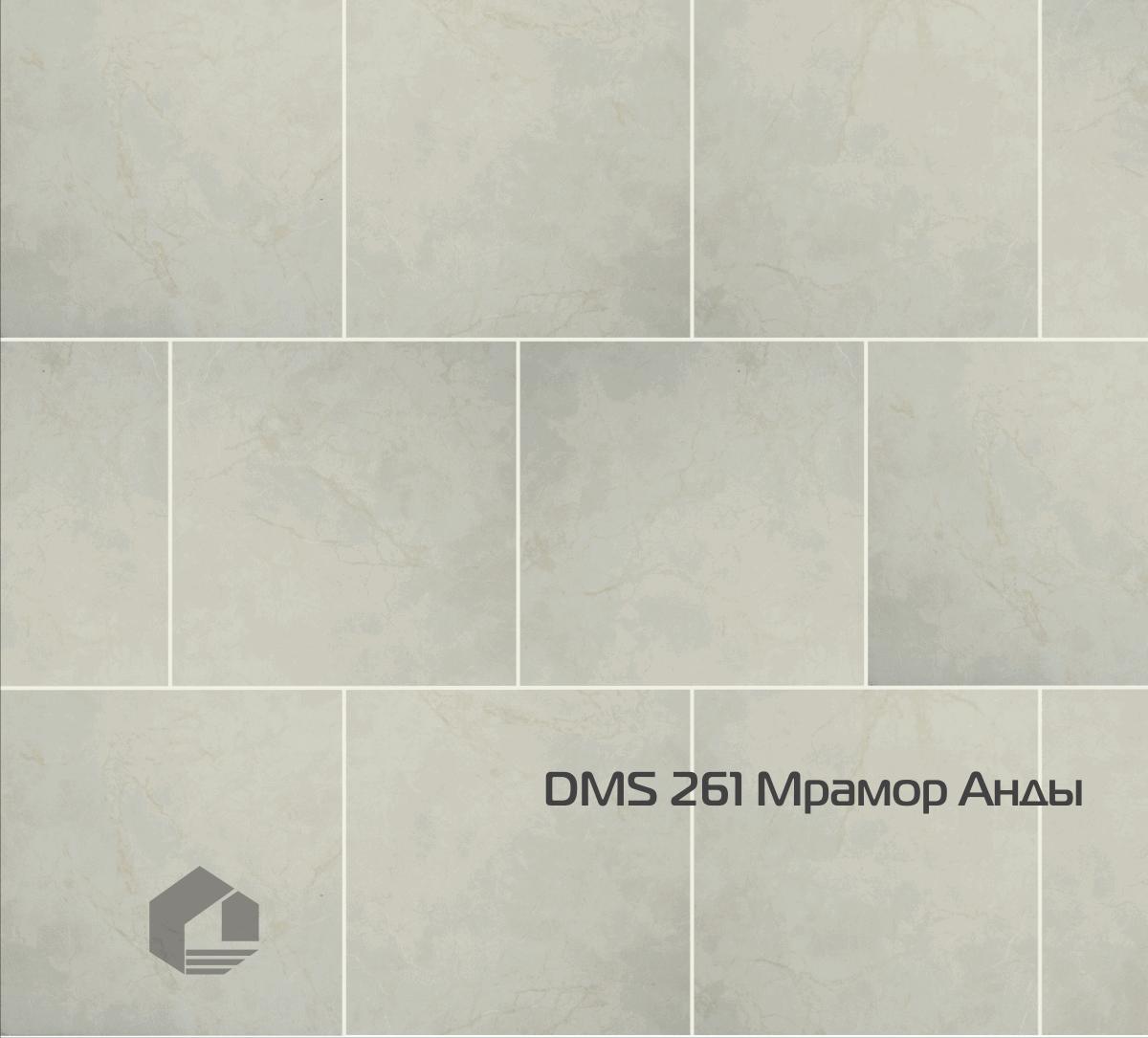 "Кварцвиниловая плитка Decoria Office Tile DMS261 ""Мрамор Анды"" (470*470*2,5) 18шт/3,97м2"