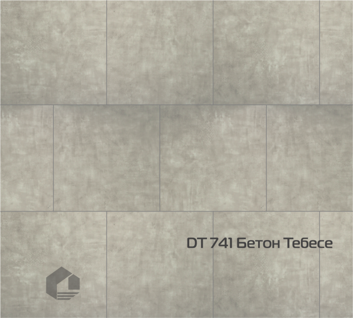 Кварцвиниловая плитка Decoria Office Tile DT741