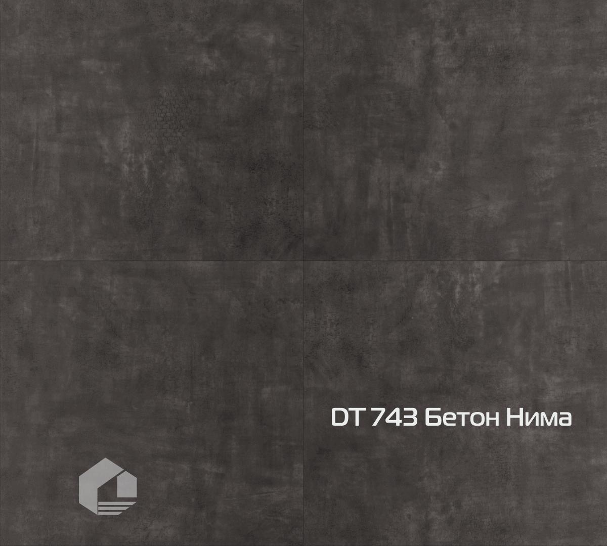 Кварцвиниловая плитка Decoria Office Tile DT 743