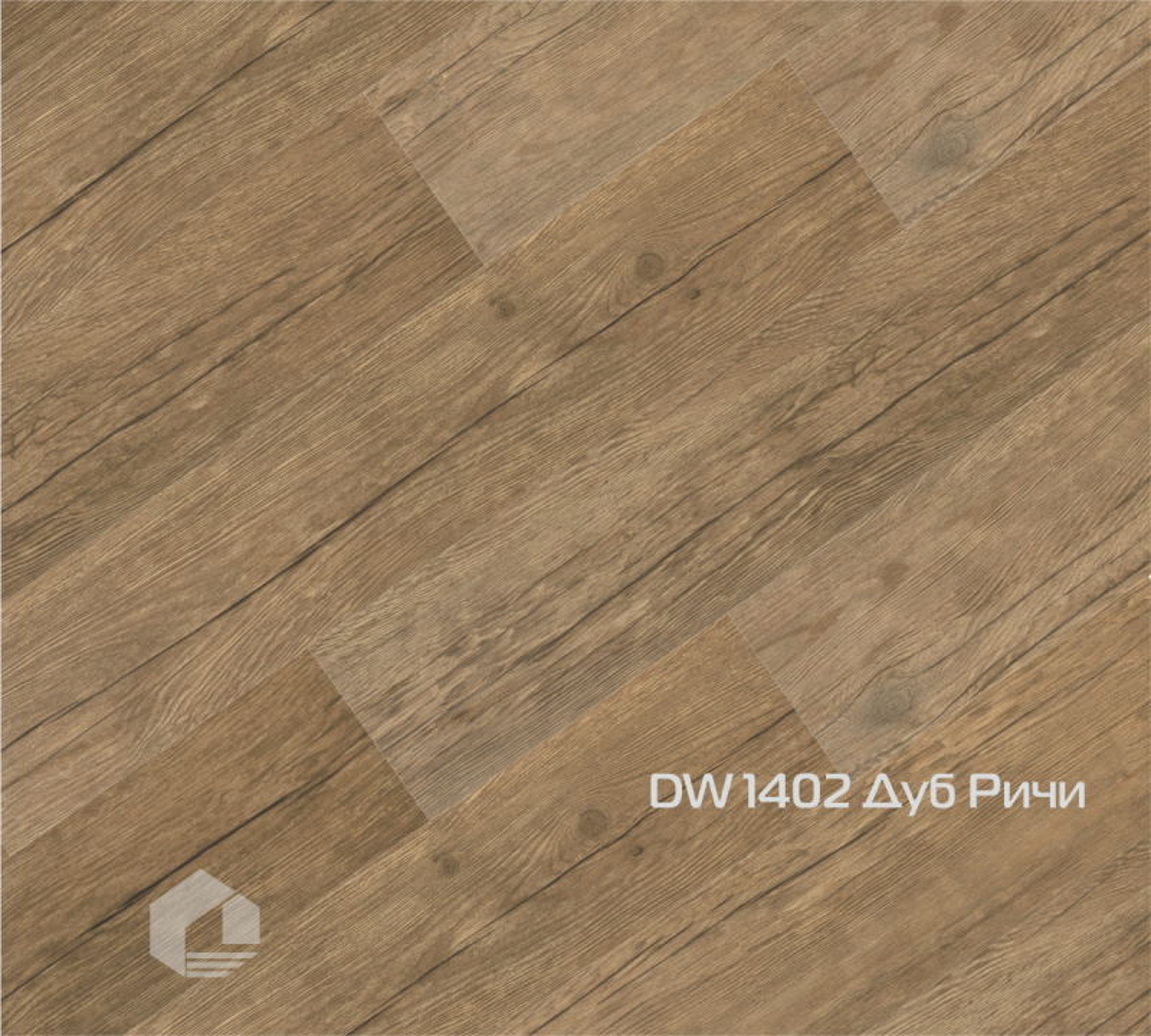 Кварцвиниловая плитка Decoria Office Tile DW1402