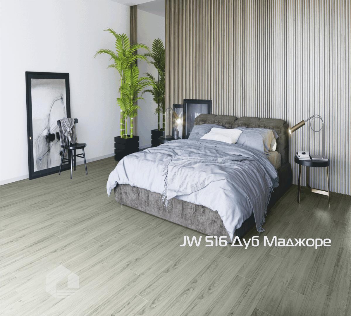 Кварцвиниловая плитка Decoria Office Tile JW516