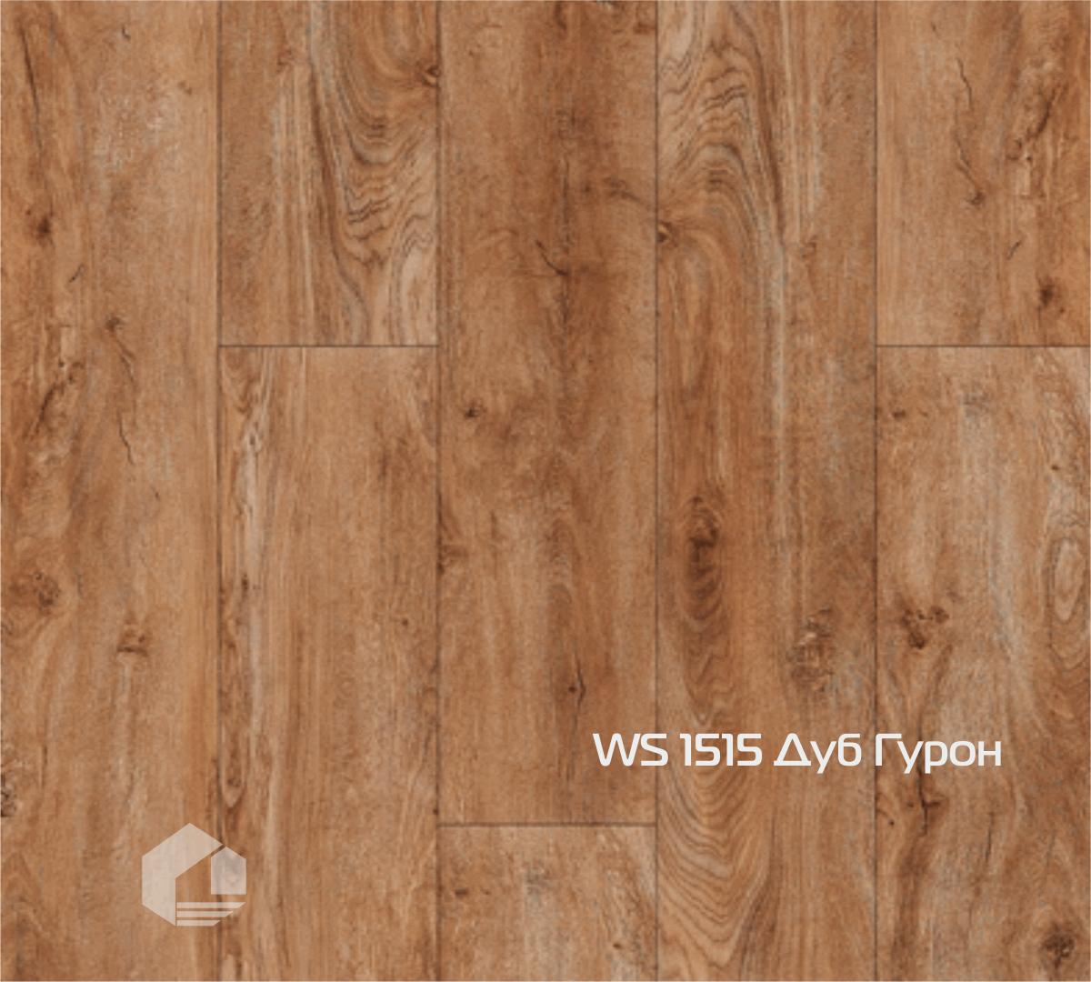 Кварцвиниловая плитка Refloor Home Tile WS 1515