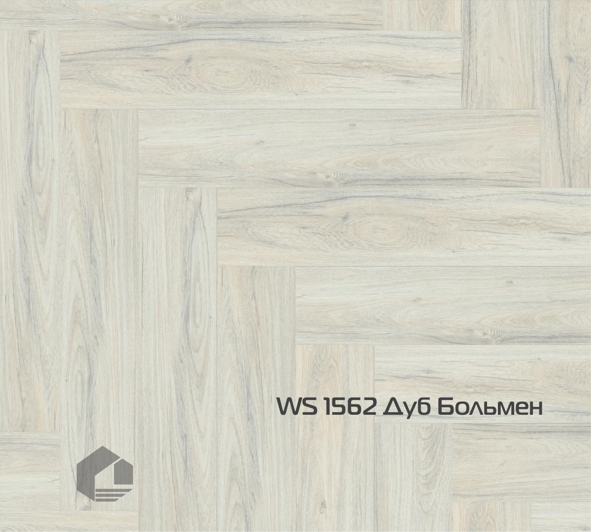 Кварцвиниловая плитка Refloor Home Tile WS 1562