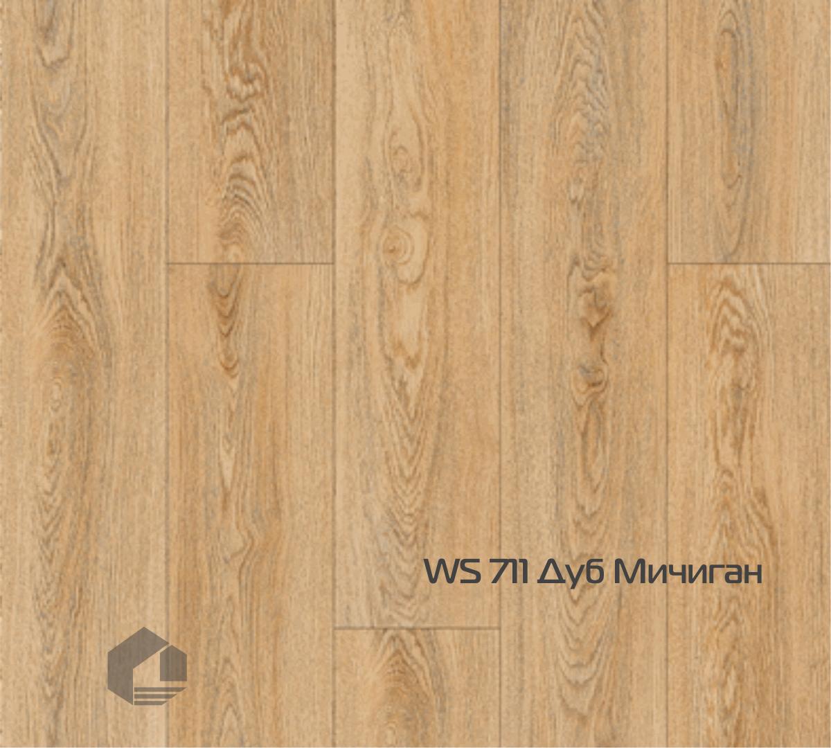 Кварцвиниловая плитка Refloor Home Tile WS 711