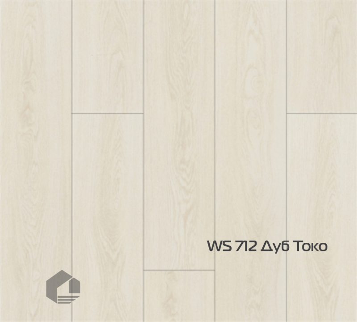 Кварцвиниловая плитка Refloor Home Tile WS 712 Дуб Токо (180*920*2 мм.)