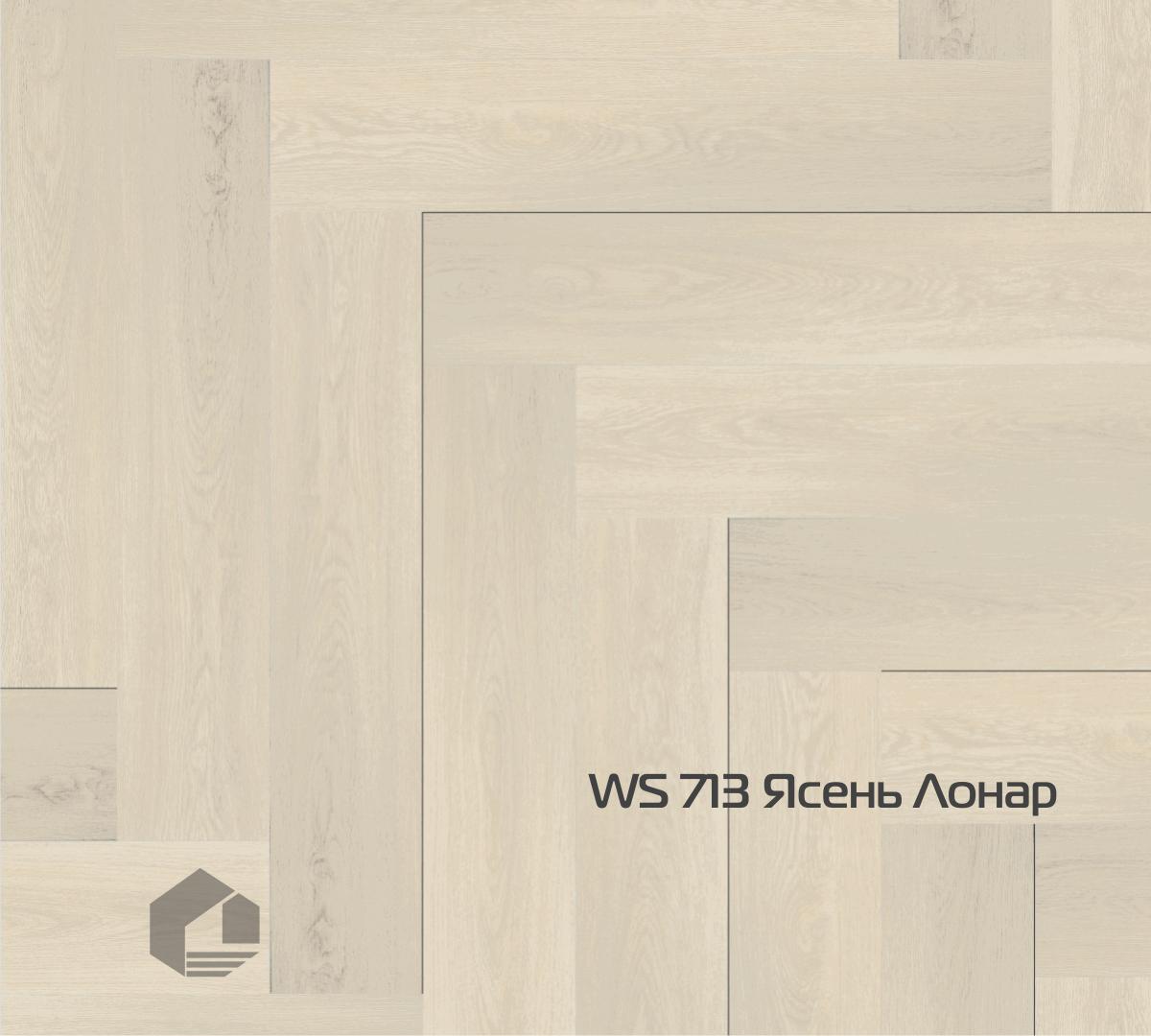 Кварцвиниловая плитка Refloor Home Tile WS 713 Ясень Лонар (180*920*2 мм.)