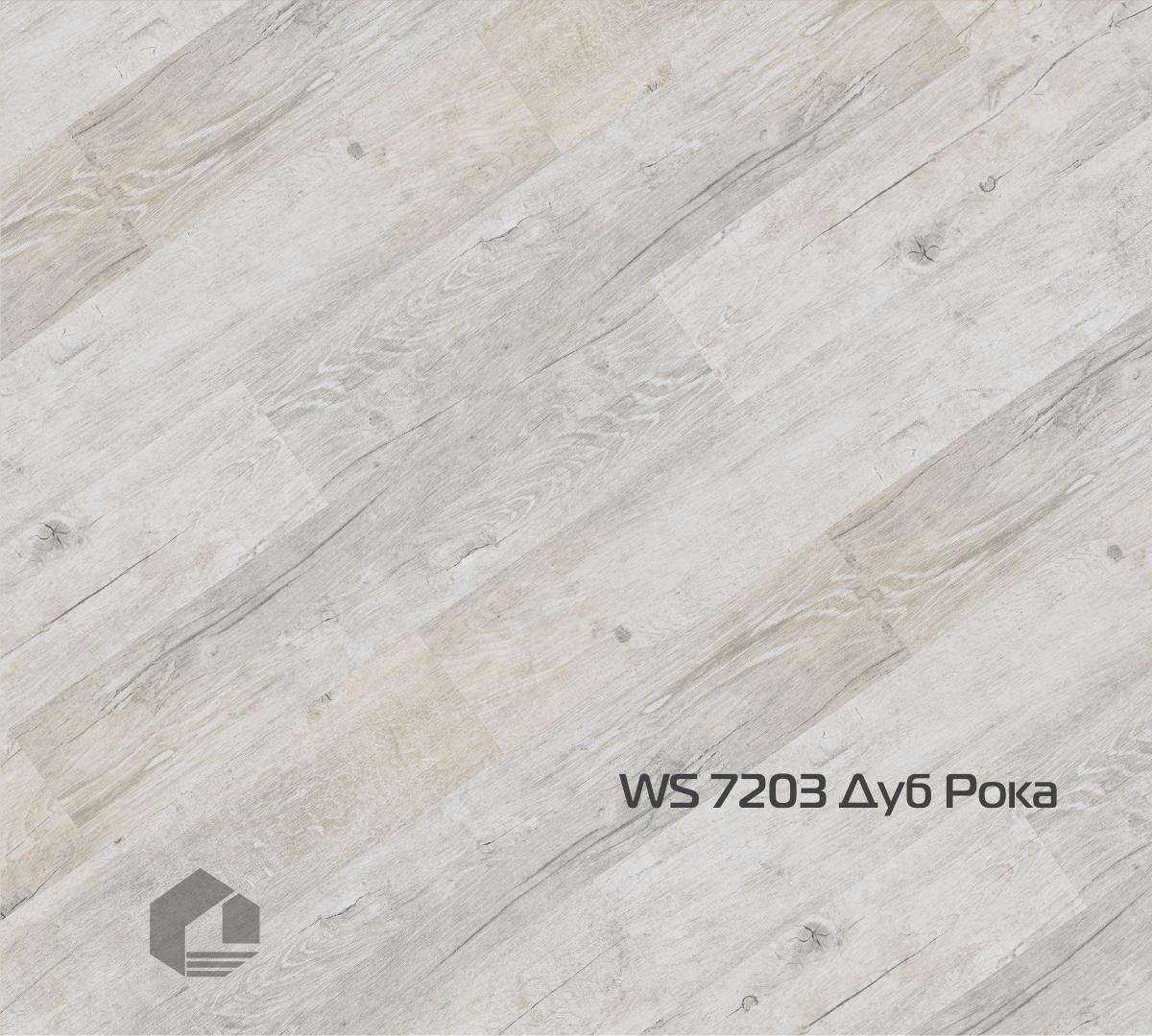 Кварцвиниловая плитка Refloor Home Tile WS 7203