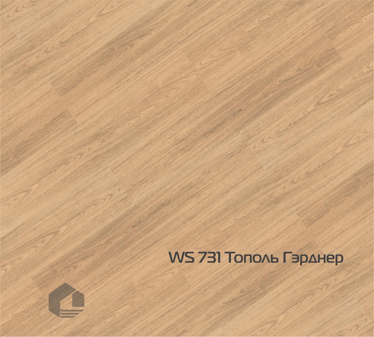 Кварцвиниловая плитка Refloor Home Tile WS 731