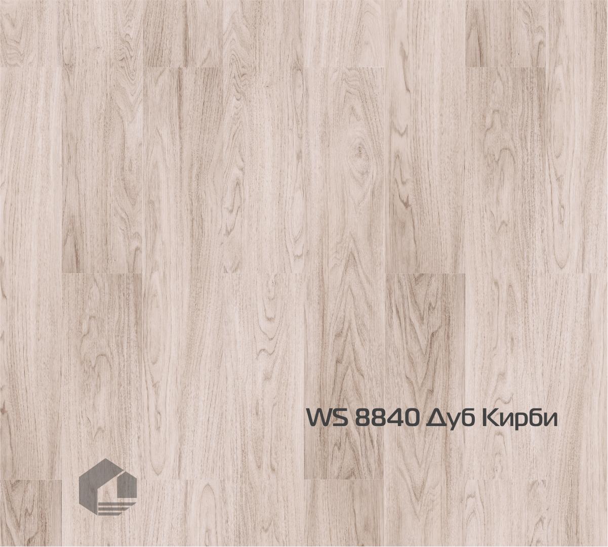 Кварцвиниловая плитка Refloor Home Tile WS 8840