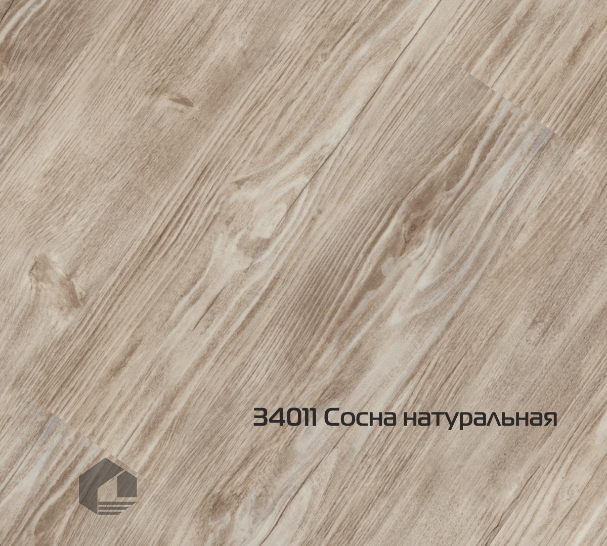 Виниловая плитка ПВХ Forbo Effekta Standart FES-34011 Сосна натуральная (940*140*2) 23шт/3,03 м2