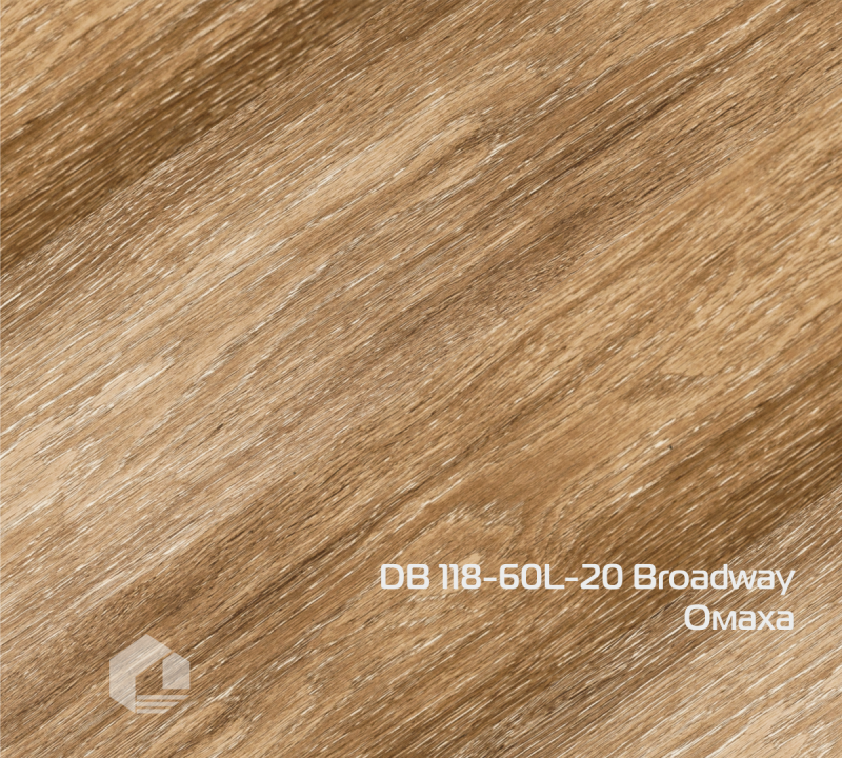 Кварцвиниловая плитка Wonderful Vinyl Floor Broadway DB 118-60L-20 Омаха