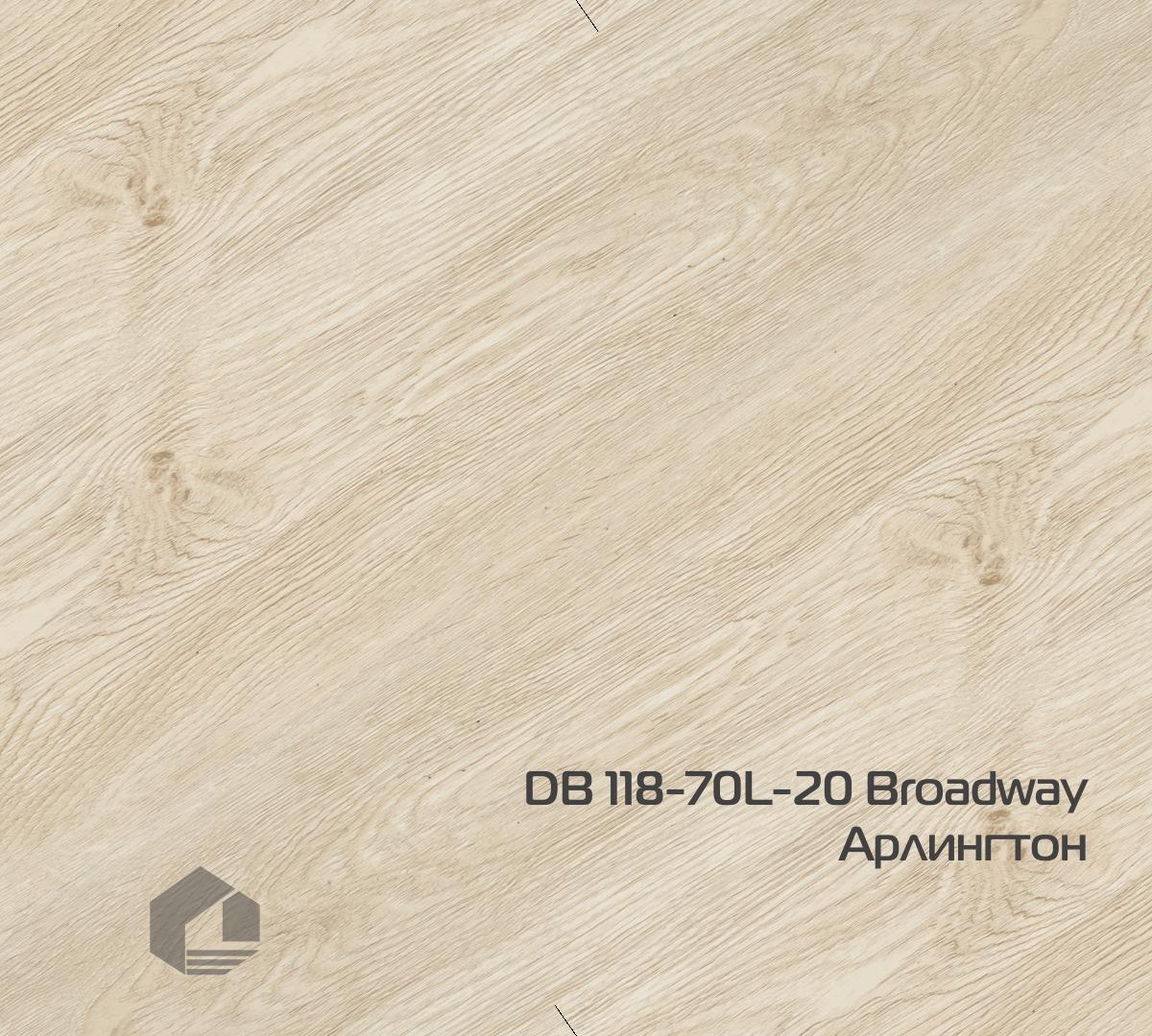 Кварцвиниловая плитка Wonderful Vinyl Floor Broadway DB 118-70L-20 Арлингтон