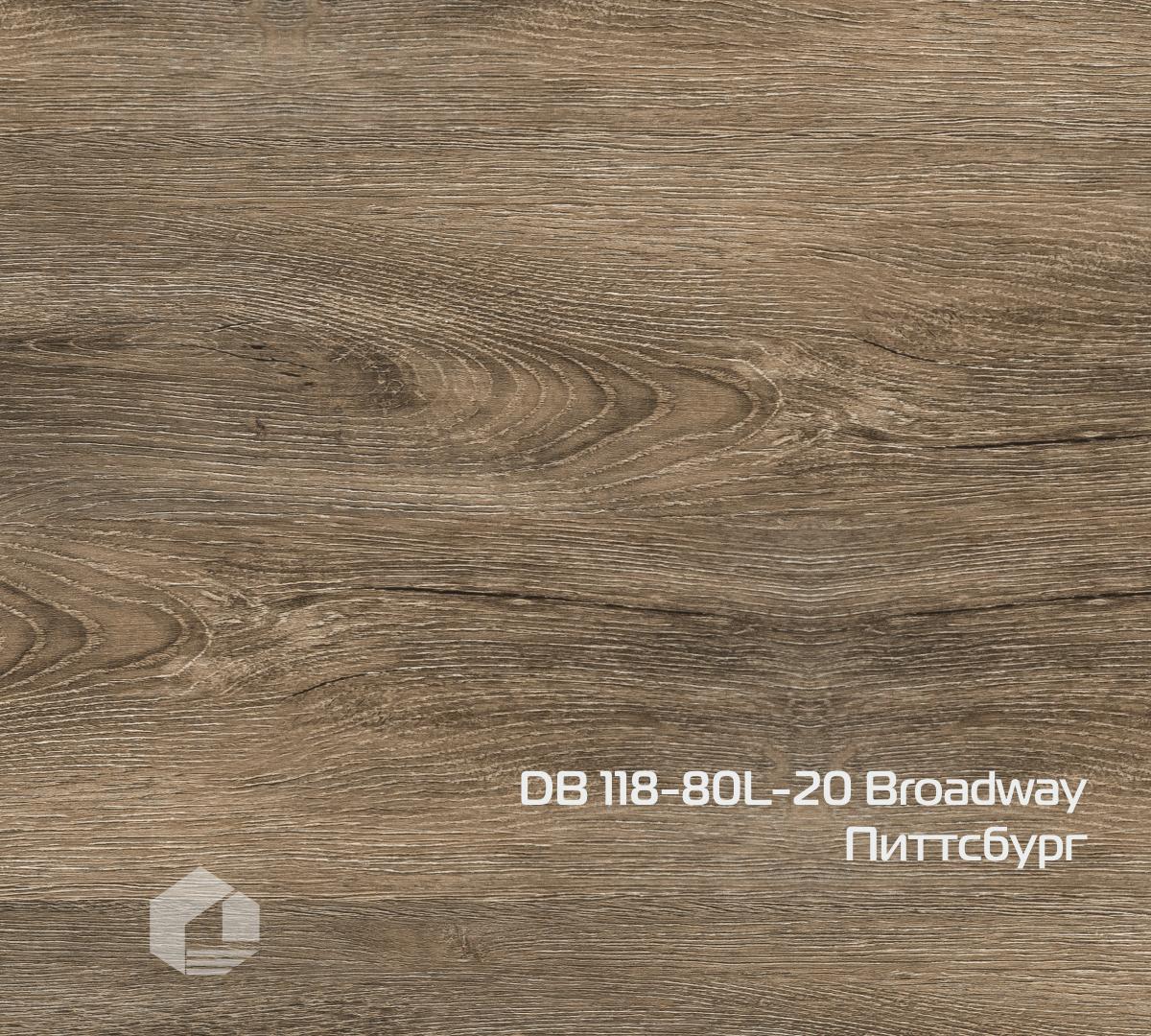 Кварцвиниловая плитка Wonderful Vinyl Floor Broadway DB 118-80L-20 Питтсбург