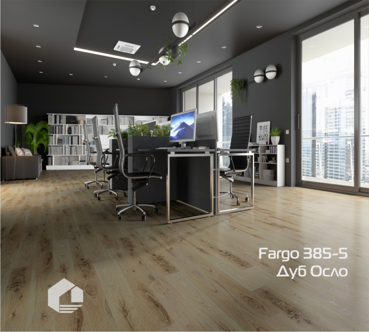Кварцевый ламинат Fargo Сlassic 385-5