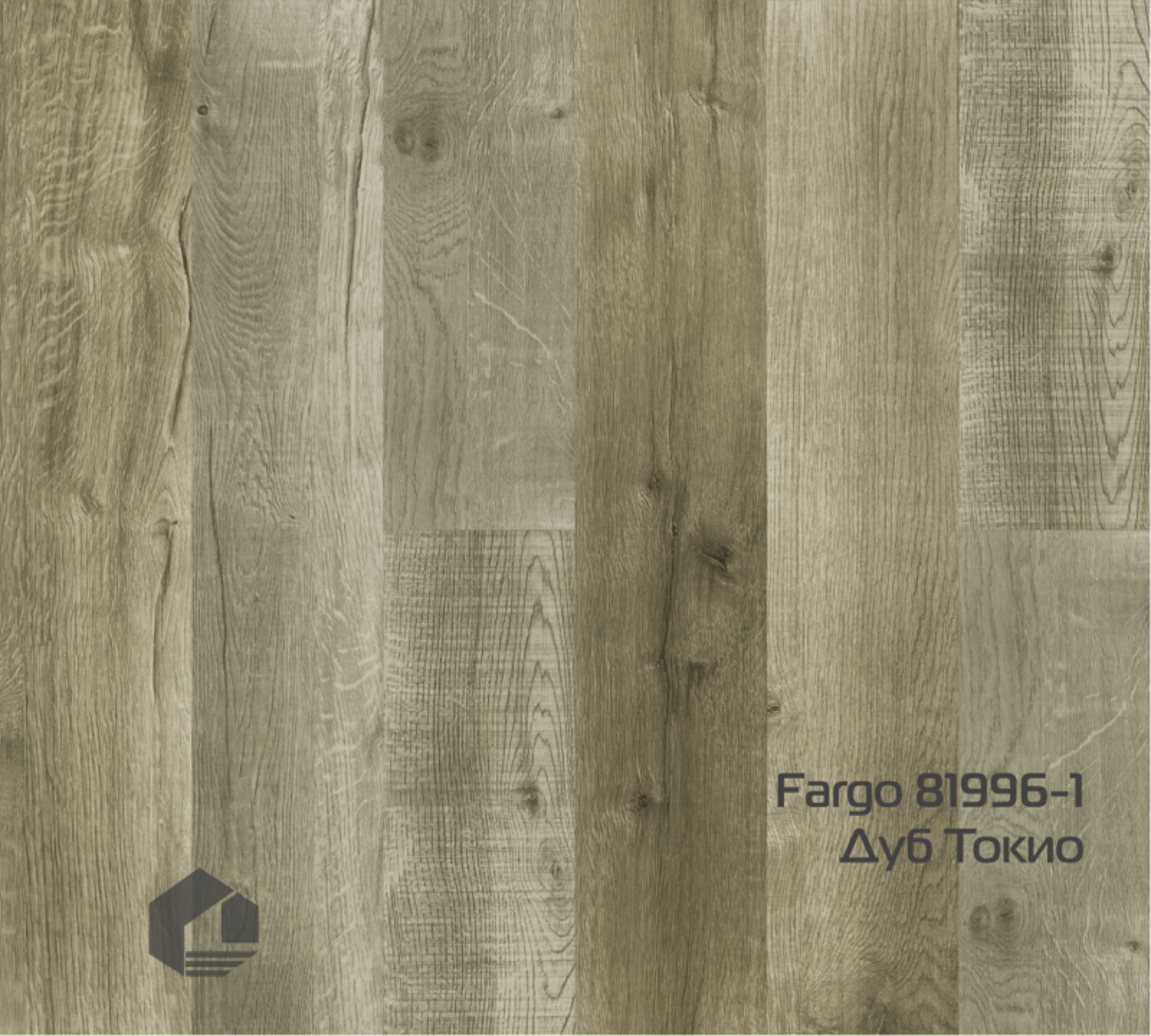 Кварцевый ламинат Fargo Classic 81996-1