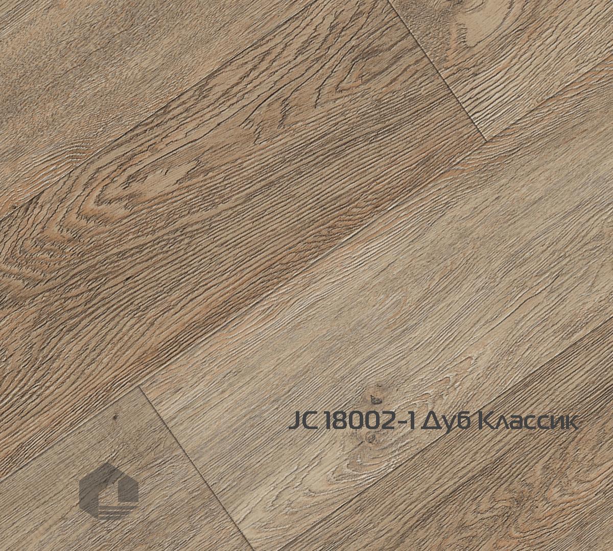 "Кварцевый ламинат SPC Fargo Comfort JC 18002-1 ""Дуб Классик"" (1220*180*4 мм) 10шт/2,196м2"