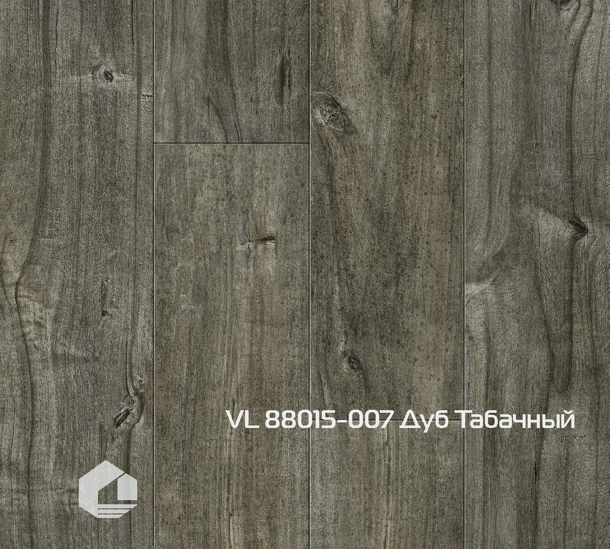 Кварцевый ламинат Fargo Comfort VL 88015-007