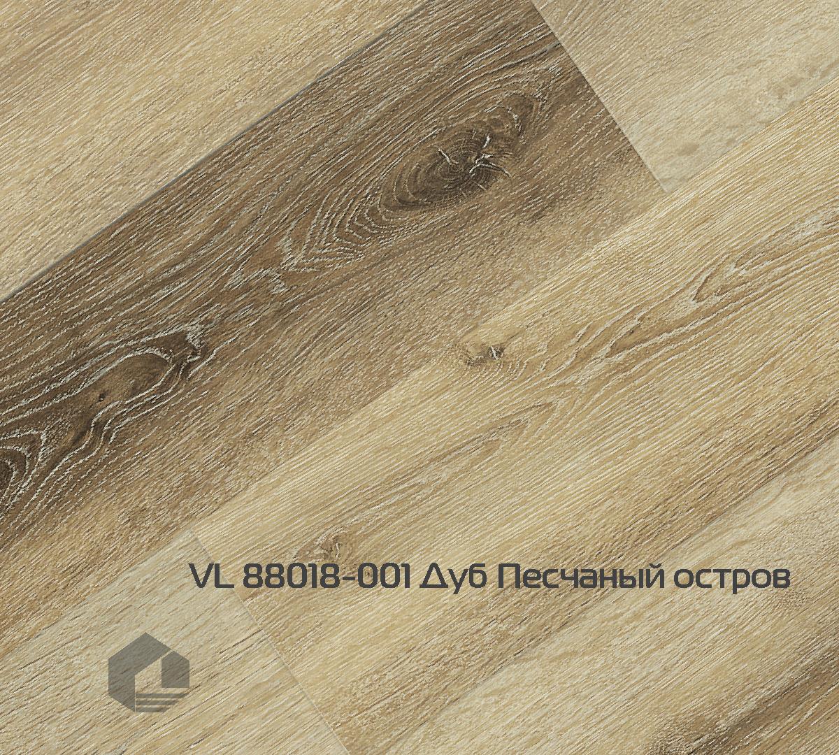 Кварцевый ламинат Fargo Comfort VL 88018-001