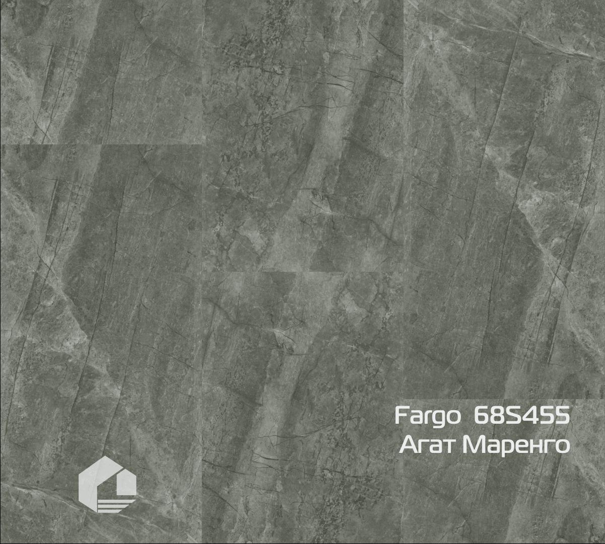 Кварцевый ламинат Fargo Stone 68S455