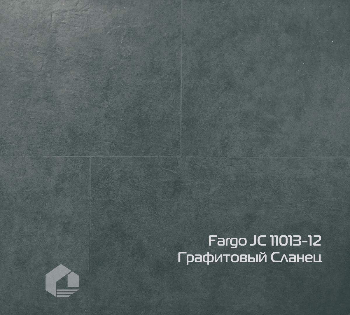 """Кварцевый ламинат Fargo Stone JC 11013-12 """"Графитовый сланец"""" (600*300*4 мм) 10шт/1,8м2"""