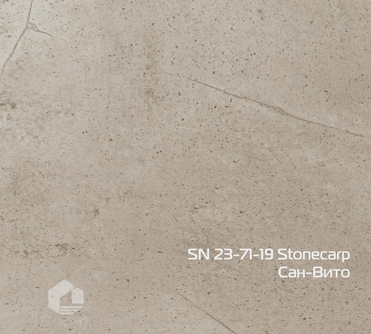 Замковая ПВХ плитка Wonderful STONECARP SN 23-71-19