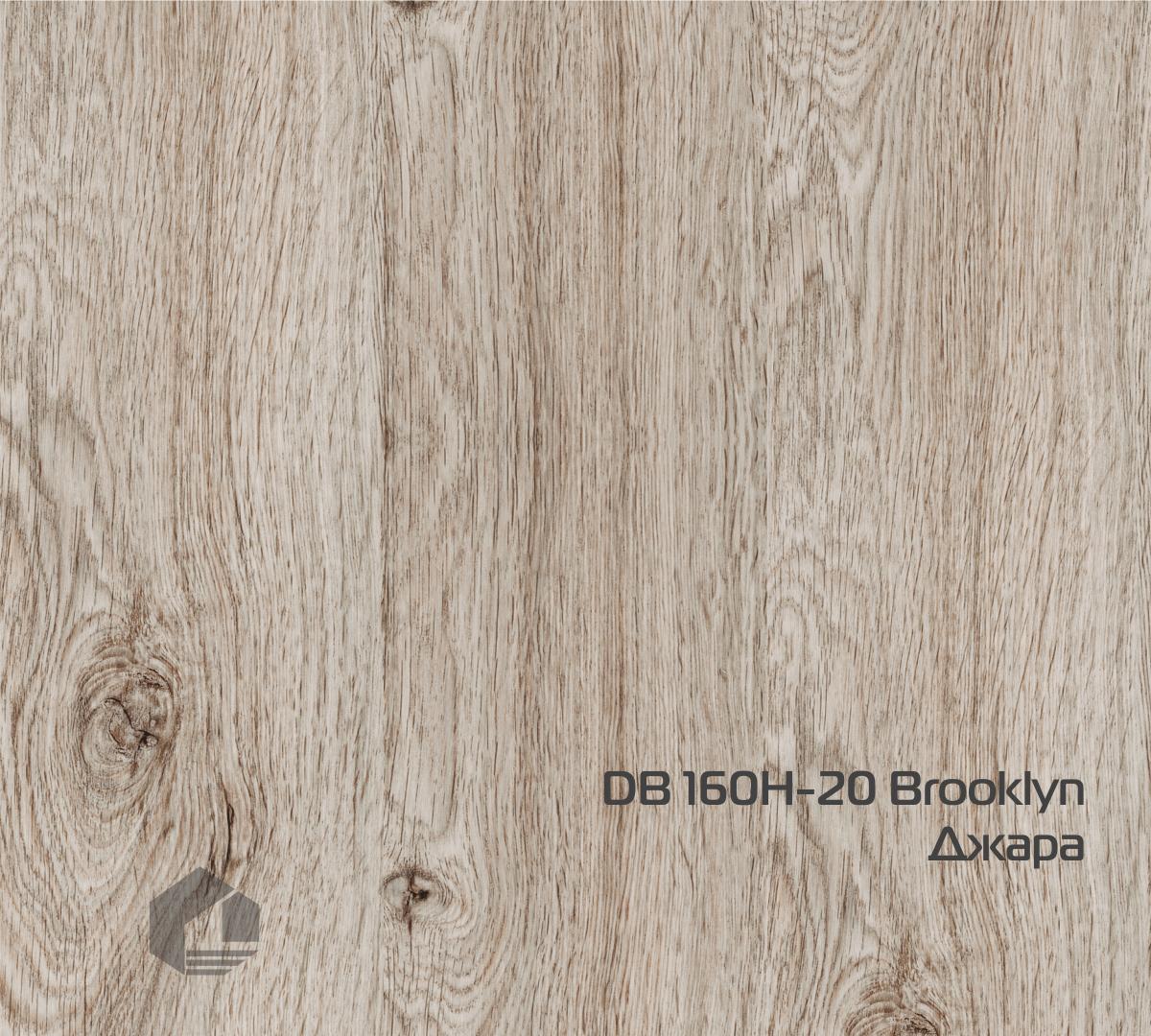 Кварцвиниловая плитка Wonderful Vinyl Floor Brooklyn DB-160H-20
